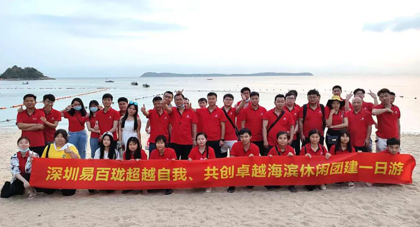 A pleasant Ebelong team building