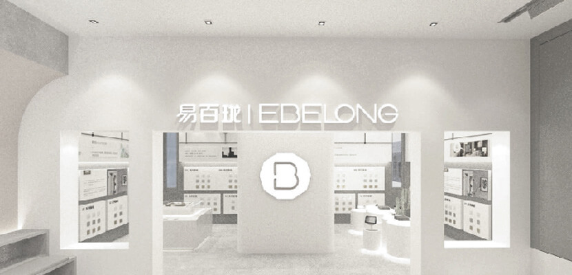 Ebelong self-powered products